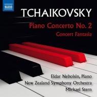 ピアノ協奏曲第2番、協奏的幻想曲 エルダー・ネボルシン、マイケル・スターン&ニュージーランド交響楽団