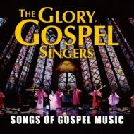 Songs Of Gospel Music