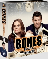 BONES-骨は語る-シーズン10 SEASONS コンパクト・ボックス