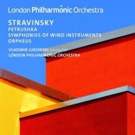 『ペトルーシュカ』、管楽器のための交響曲、『オルフェウス』 ヴラディーミル・ユロフスキー&ロンドン・フィル