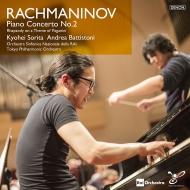 Piano Concerto No.2, Paganini Rhapsody : Kyohei Sorita(P)Andrea Battistoni / Italian National Symphony Orchestra, Tokyo Philharmonic (Hybrid)