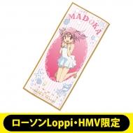 マイクロファイバータオル(鹿目まどか)【ローソンLoppi・HMV限定】