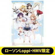 A3クリアポスター【ローソンLoppi・HMV限定】