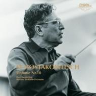 交響曲第10番 クルト・ザンデルリング&ベルリン交響楽団