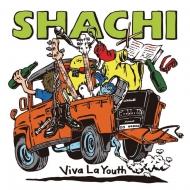 Viva La Youth