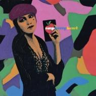 Raspberry Beret (12インチシングル・レコード)