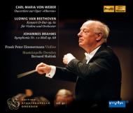 ブラームス:交響曲第1番、ベートーヴェン:ヴァイオリン協奏曲、他 ベルナルド・ハイティンク&シュターツカペレ・ドレスデン、フランク・ペーター・ツィンマーマン(2CD)