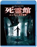 死霊館 エンフィールド事件 ブルーレイ&DVDセット(2枚組)