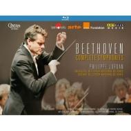 交響曲全集 フィリップ・ジョルダン&パリ・オペラ座管弦楽団(3BD)