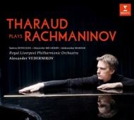 ピアノ協奏曲第2番、幻想的小品集、ヴォカリーズ、6手のための小品 アレクサンドル・タロー、ヴェデルニコフ&リヴァプール・フィル、ドゥヴィエル、メルニコフ、他