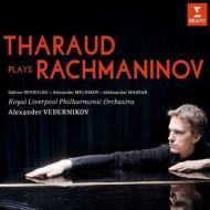 ピアノ協奏曲第2番、ヴォカリーズ:タロー(ピアノ)、ヴェデルニコフ指揮&ロイヤル・リヴァプール・フィルハーモニー管弦楽団、他 (アナログレコード/ERATO)