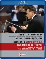 交響曲第9番『合唱』 クリスティアーン・ティーレマン&ウィーン・フィル、ダッシュ、藤村実穂子、ベチャワ、ツェッペンフェルト(日本語解説付)