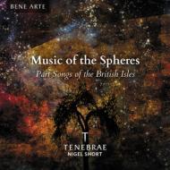Music Of The Spheres: N.short / Tenebrae