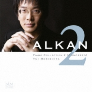 Piano Collection 2-concerto For Solo Piano, Etc: 森下唯(P)