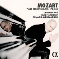 モーツァルト:ピアノ協奏曲第5番、第13番、第25番 オリヴィエ・カヴェー(ピアノ)リナルド・アレッサンドリーニ&アンサンブル・ディヴェルティスマン