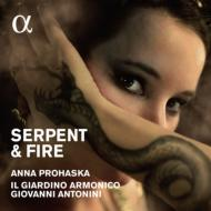 蛇と炎〜クレオパトラとディドーネ、女たちの絶望とバロック・オペラ〜 ジョヴァンニ・アントニーニ、イル・ジャルディーノ・アルモニコ、アンナ・プロハスカ