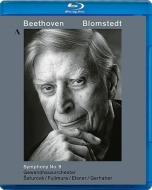 交響曲第9番『合唱』 ヘルベルト・ブロムシュテット&ゲヴァントハウス管弦楽団、ゲルハーヘル、藤村実穂子、エルスナー、シャトゥロヴァー