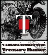 T-square Concert Tour Treasure Hunter