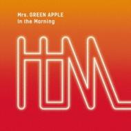 In the Morning 【初回限定盤】(CD+DVD)