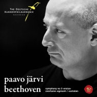交響曲第3番『英雄』、序曲『コリオラン』、『エグモント』序曲 パーヴォ・ヤルヴィ&ドイツ・カンマーフィル