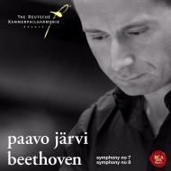 交響曲第7番、第8番 パーヴォ・ヤルヴィ&ドイツ・カンマーフィル