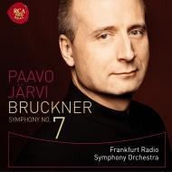 交響曲第7番 パーヴォ・ヤルヴィ&フランクフルト放送交響楽団