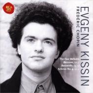 バラード全曲、舟歌、子守歌、スケルツォ第4番 エフゲニー・キーシン