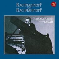 ピアノ協奏曲第2番、第3番 セルゲイ・ラフマニノフ、レオポルド・ストコフスキー、ユージン・オーマンディ、フィラデルフィア管弦楽団
