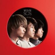 S.O.S./ Wake me up 【初回限定盤】(CD+DVD)