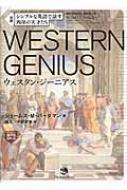 シンプルな英語で話す西洋の天才たち Western Genius