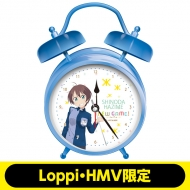 オリジナルボイス入り目覚まし時計(篠田 はじめ)【Loppi・HMV限定】