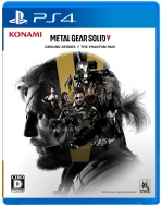 METAL GEAR SOLID V: GROUND ZEROES +THE PHANTOM PAIN