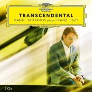 超絶技巧練習曲集、パガニーニによる大練習曲、演奏会用練習曲集 ダニール・トリフォノフ(2CD)