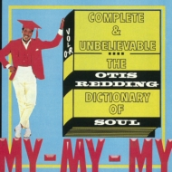 Complete & Unbelievable...the Otis Redding Dictionary Of Soul: ソウル辞典 デラックス エディション (2CD)