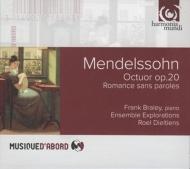弦楽八重奏曲、協奏的変奏曲、他 アンサンブル・エクスプロラション、ロエル・ディールティエンス、フランク・ブラレイ