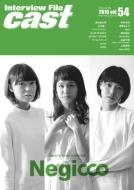 Interview File Cast Vol.54