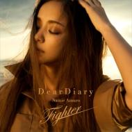 Dear Diary/Fighter