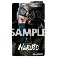 ICカードステッカー(はたけカカシ) / ライブ・スペクタクル「NARUTO-ナルト-」