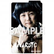 ICカードステッカー(日向ヒナタ) / ライブ・スペクタクル「NARUTO-ナルト-」