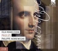 オラトリオ『聖パウロ』 フィリップ・ヘレヴェッヘ&シャンゼリゼ管弦楽団、コンチェルト・ヴォカーレ、マティアス・ゲルネ、他(2CD)