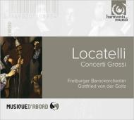 合奏協奏曲集 ゴットフリート・フォン・デア・ゴルツ、フライブルク・バロック・オーケストラ