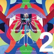 Brand-new idol Society 2