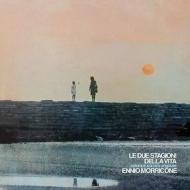 Le Due Stagioni Della Vita (original Soundtrack)(180グラム重量盤)