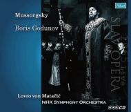 『ボリス・ゴドゥノフ』全曲 ロヴロ・フォン・マタチッチ&NHK交響楽団、ミロスラヴ・チャンガロヴィチ、ニコラ・ギュゼレフ、他(1965 ステレオ)(3CD)