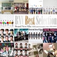 BNV Best Selection