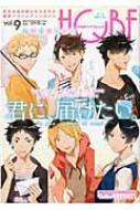 Hqボーイフレンド -なれそめver.-(仮)F-book Selection