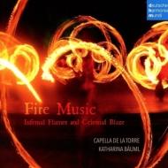 『炎の音楽〜地獄と天空の炎』 カペラ・デ・ラ・トーレ