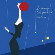 Japanese Songbook Ii