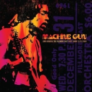 Machine Gun: The Fillmore East First Show 12 / 31 / 69 (Hybrid SACD)