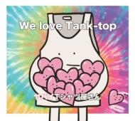 We love Tank-top 【初回限定盤】 (CD+DVD)